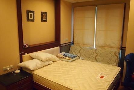 ขาย คอนโด 2 ห้องนอน ติด BTS พร้อมพงษ์