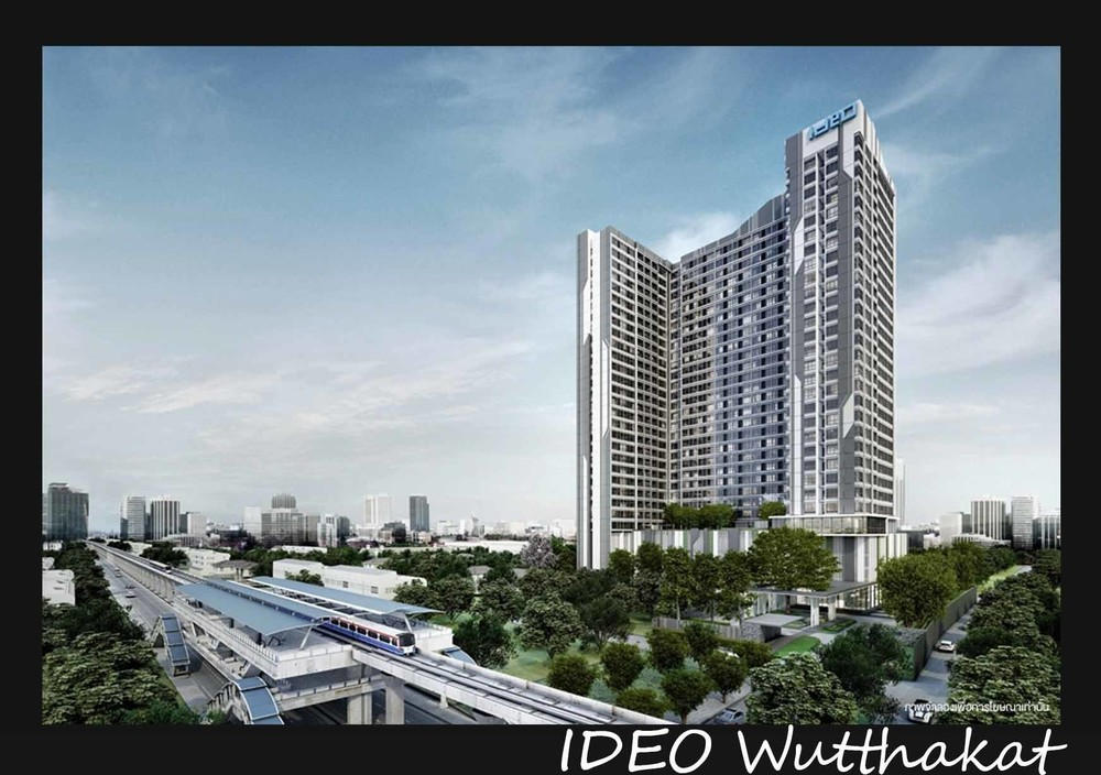 Ideo Wutthakat - For Sale or Rent 1 Bed コンド Near BTS Wutthakat, Bangkok, Thailand | Ref. TH-CPEPKFQD