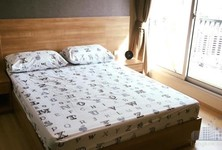 ให้เช่า คอนโด 1 ห้องนอน ติด BTS สุรศักดิ์