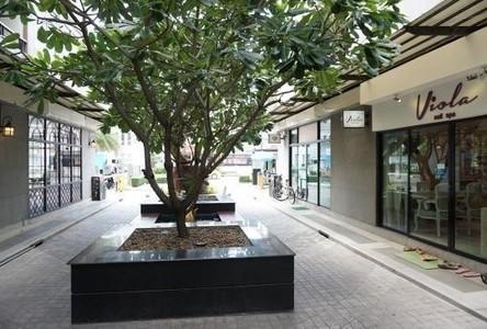 For Sale 2 Beds コンド in Wang Thonglang, Bangkok, Thailand