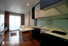For Sale 1 Bed Condo Near MRT Thailand Cultural Centre, Bangkok, Thailand