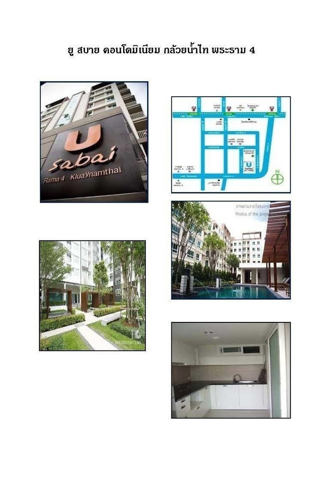 For Sale コンド 29 sqm in Khlong Toei, Bangkok, Thailand | Ref. TH-ALKIIOOE