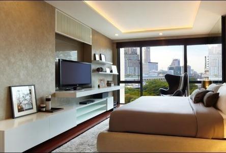 Продажа: Кондо с 2 спальнями возле станции BTS Phloen Chit, Bangkok, Таиланд