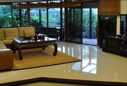 Продажа: Кондо с 3 спальнями в районе Suan Luang, Bangkok, Таиланд