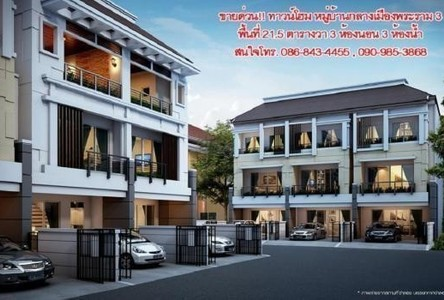 For Sale 3 Beds Townhouse in Rat Burana, Bangkok, Thailand