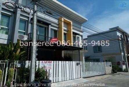 For Sale 2 Beds Townhouse in Khlong Sam Wa, Bangkok, Thailand
