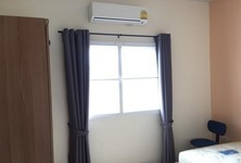 ขาย ทาวน์เฮ้าส์ 4 ห้องนอน ลำลูกกา ปทุมธานี