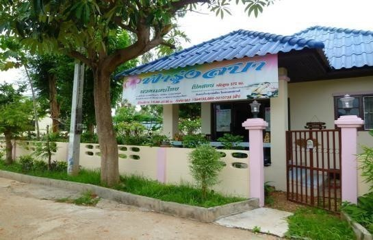 For Sale 2 Beds 一戸建て in Mueang Nakhon Ratchasima, Nakhon Ratchasima, Thailand | Ref. TH-VQETBQZR