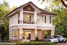 For Sale or Rent 3 Beds House in Pak Kret, Nonthaburi, Thailand