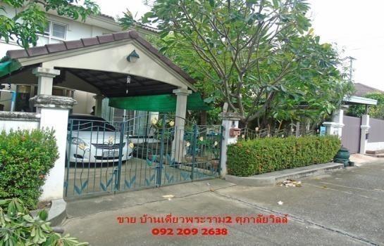 ขาย บ้านเดี่ยว 3 ห้องนอน เมืองสมุทรสาคร สมุทรสาคร | Ref. TH-QRNHDSLJ