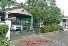 For Sale 3 Beds House in Mueang Samut Sakhon, Samut Sakhon, Thailand