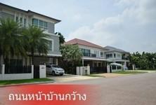 For Sale 5 Beds 一戸建て in Saphan Sung, Bangkok, Thailand