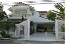 For Sale 4 Beds House in Prawet, Bangkok, Thailand