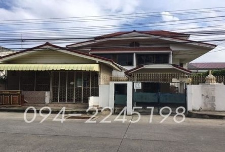 For Sale 5 Beds 一戸建て in Suan Luang, Bangkok, Thailand