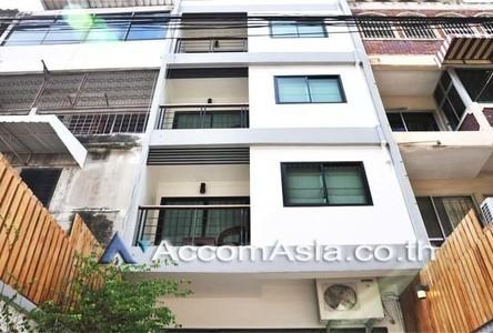 Продажа или аренда: Таунхаус с 6 спальнями в районе Bangkok, Central, Таиланд