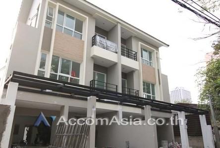 В аренду: Таунхаус с 4 спальнями в районе Bangkok, Central, Таиланд