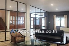 For Rent 4 Beds 一戸建て in Bangkok, Central, Thailand