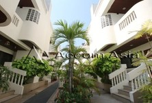 For Rent 5 Beds Townhouse in Bangkok, Central, Thailand