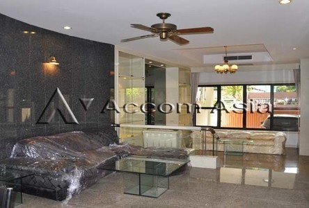 For Sale or Rent 4 Beds Townhouse in Bangkok, Central, Thailand