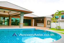 Продажа или аренда: Дом с 4 спальнями в районе Bangkok, Central, Таиланд