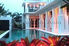 Продажа или аренда: Дом с 3 спальнями в районе Bangkok, Central, Таиланд
