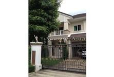 For Sale or Rent 2 Beds 一戸建て in Bangkok, Central, Thailand