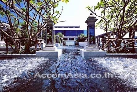 Продажа: Кондо с 4 спальнями возле станции BTS Ratchadamri, Bangkok, Таиланд
