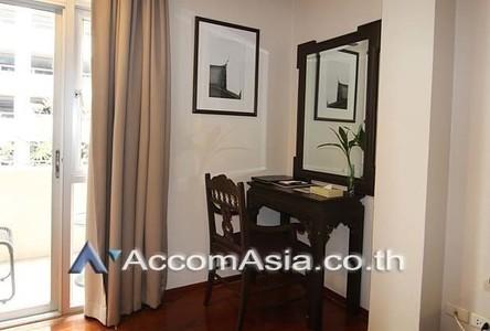 ให้เช่า คอนโด 99 ห้องนอน ติด MRT เพชรบุรี