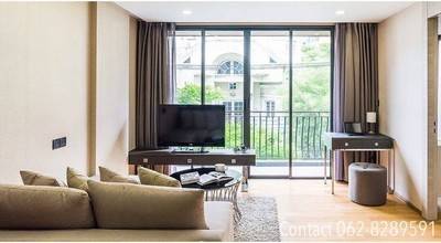 Located in the same area - Klass Condo Langsuan