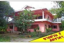 For Sale 5 Beds House in U Thong, Suphan Buri, Thailand