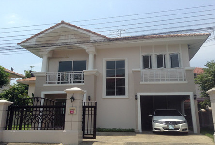 For Sale 3 Beds 一戸建て in Bang Bua Thong, Nonthaburi, Thailand