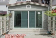 For Sale 2 Beds Townhouse in Lak Si, Bangkok, Thailand