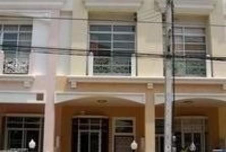 For Sale 3 Beds タウンハウス in Prawet, Bangkok, Thailand