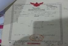 ขาย ที่ดิน 112 ตร.ว. กบินทร์บุรี ปราจีนบุรี