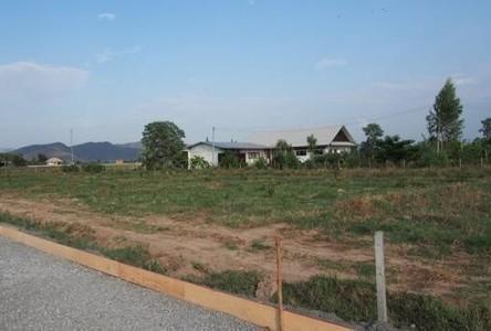 For Sale Land 265 sqwa in Doi Saket, Chiang Mai, Thailand