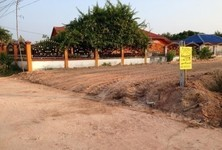 For Sale Land 132 sqwa in Kranuan, Khon Kaen, Thailand