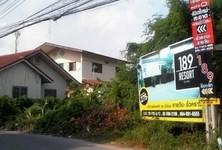 For Sale Land 126 sqwa in Bang Na, Bangkok, Thailand