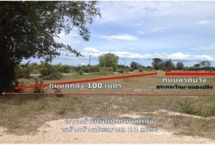 For Sale Land 55 rai in Lao Khwan, Kanchanaburi, Thailand