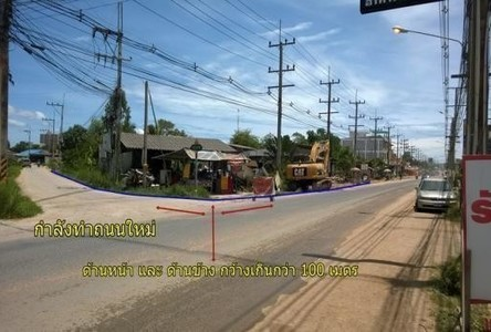 For Sale Land in Bang Lamung, Chonburi, Thailand
