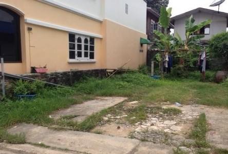 For Sale Land 20 sqwa in Lat Krabang, Bangkok, Thailand