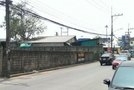 Продажа: Земельный участок 390 кв.ва. в районе Mueang Chiang Rai, Chiang Rai, Таиланд