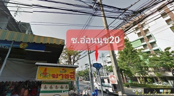 For Rent Land 159 sqwa in Suan Luang, Bangkok, Thailand | Ref. TH-WBSVRAZV