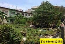 For Sale Land 254 sqwa in Bang Khun Thian, Bangkok, Thailand