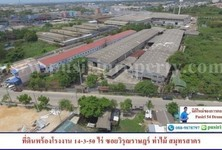 For Sale Warehouse 14 rai in Krathum Baen, Samut Sakhon, Thailand