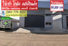 For Rent Warehouse 294 sqm in Thanyaburi, Pathum Thani, Thailand