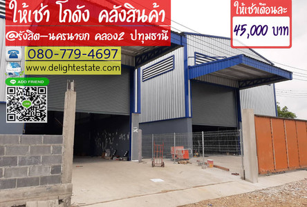 For Rent Warehouse 242 sqm in Thanyaburi, Pathum Thani, Thailand
