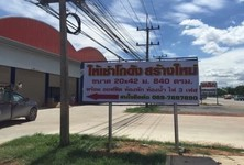 For Sale or Rent Warehouse 840 sqm in Mueang Chachoengsao, Chachoengsao, Thailand