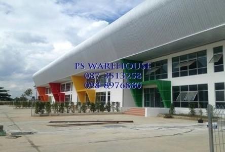 For Rent Warehouse 1,300 sqm in Bang Phli, Samut Prakan, Thailand