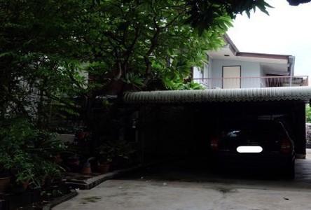 Продажа: Земельный участок 175 кв.м. в районе Bangkok, Central, Таиланд