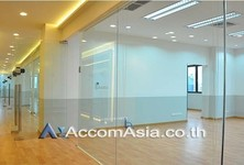 For Sale or Rent Office 301 sqm in Bangkok, Central, Thailand